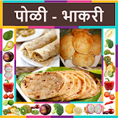 Roti - Bhakhri Recipes in Marathi ( Offline )