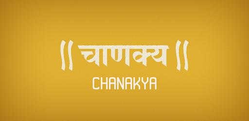 Chanakya Niti in Hindi - Apps on Google Play