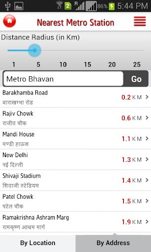 Delhi Metro Rail 6.3 screenshots 8