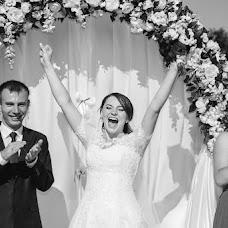 Wedding photographer Aleksandr Romanovskiy (romanovskiy). Photo of 17.05.2018