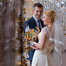 Wedding photographer Aleksey Chuguy (chuguy). Photo of 19.06.2014