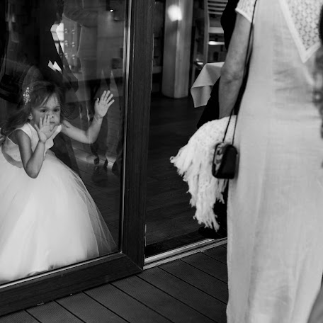 Wedding photographer Iryna Mandryka (irma15). Photo of 01.11.2017