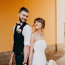 Wedding photographer Yulya Marugina (Maruginacom). Photo of 12.11.2017