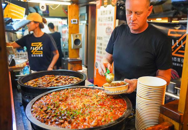 ZPaella西班牙燉飯