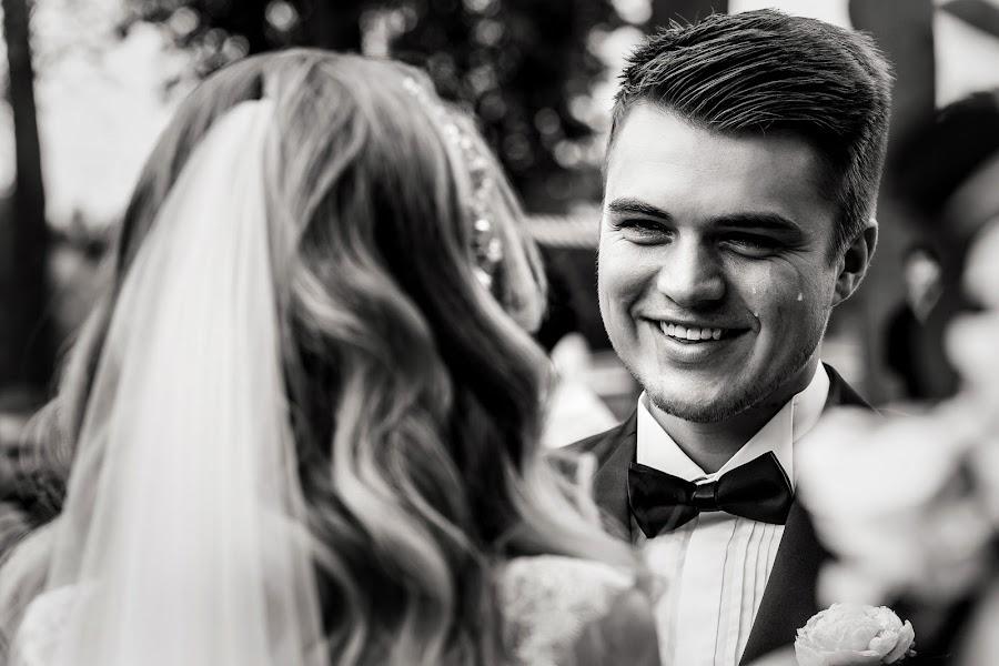 Wedding photographer Anna Peklova (AnnaPeklova). Photo of 30.07.2017