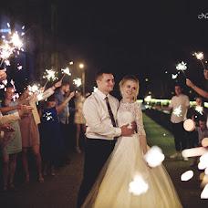 Wedding photographer Natalya Kizilova (tasik). Photo of 18.08.2018