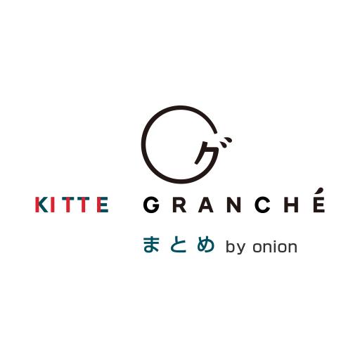 キッテグランシェまとめ by onion 購物 App LOGO-APP試玩