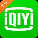 愛奇藝 - iQIYI (電視/機上盒)專用–熱播連續劇線上看 icon