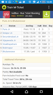 UTS M-Ticket Indian Train PNR screenshot