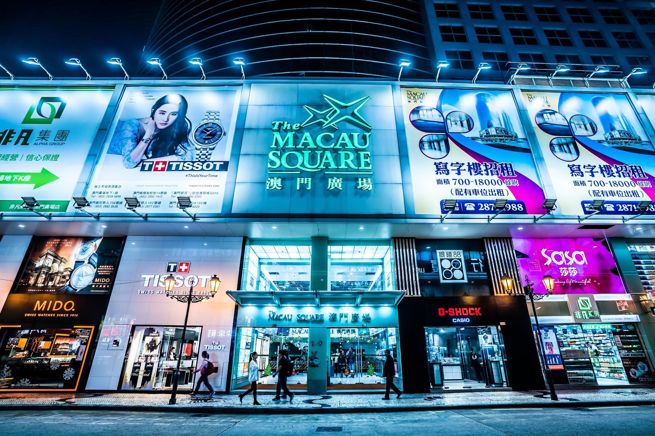 Macau Square(澳門廣場)