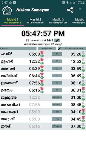 Niskara Samayam 1.2.6 Screenshots 1