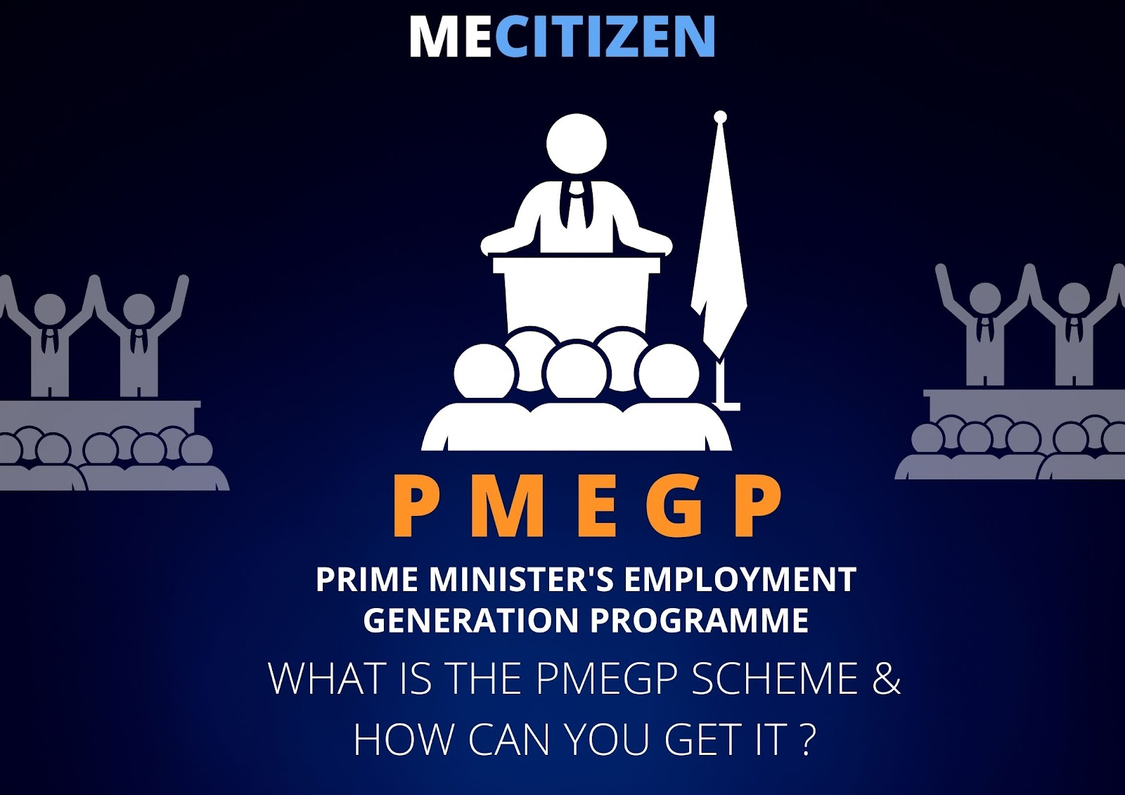 PMEGP Scheme