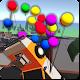 Balloon Gun (game)