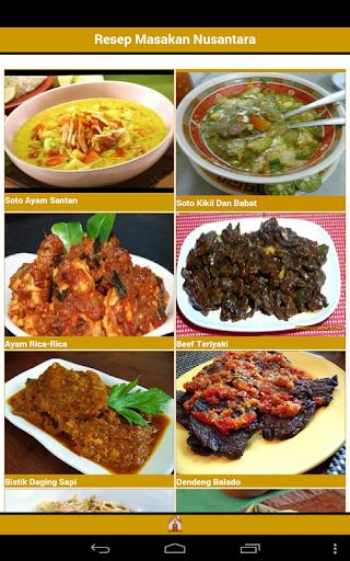 100 Resep Masakan Indonesia 2 screenshots 1