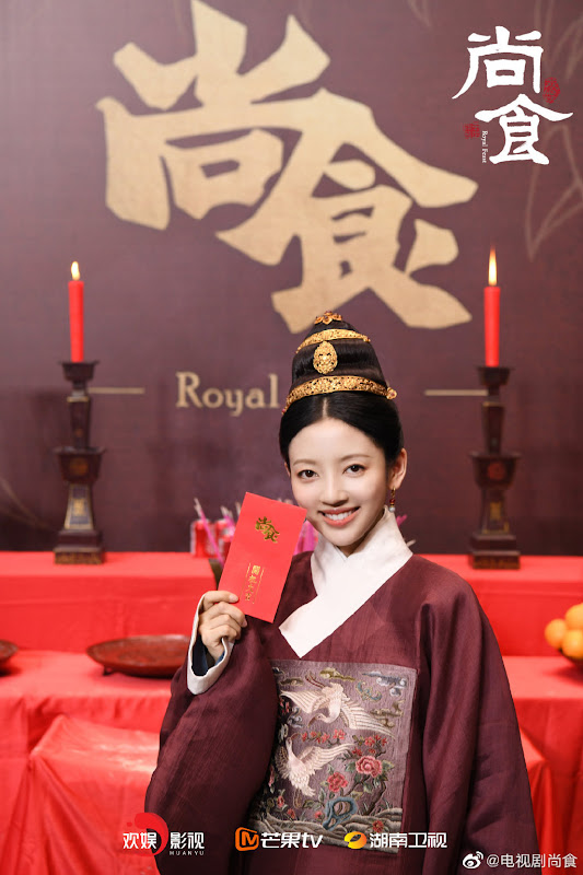 Royal Feast / Imperial Cuisine China Drama