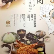 勝博殿日式豬排專賣