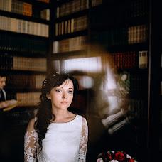 Wedding photographer Darya Andrievskaya (DaryaA). Photo of 20.08.2016