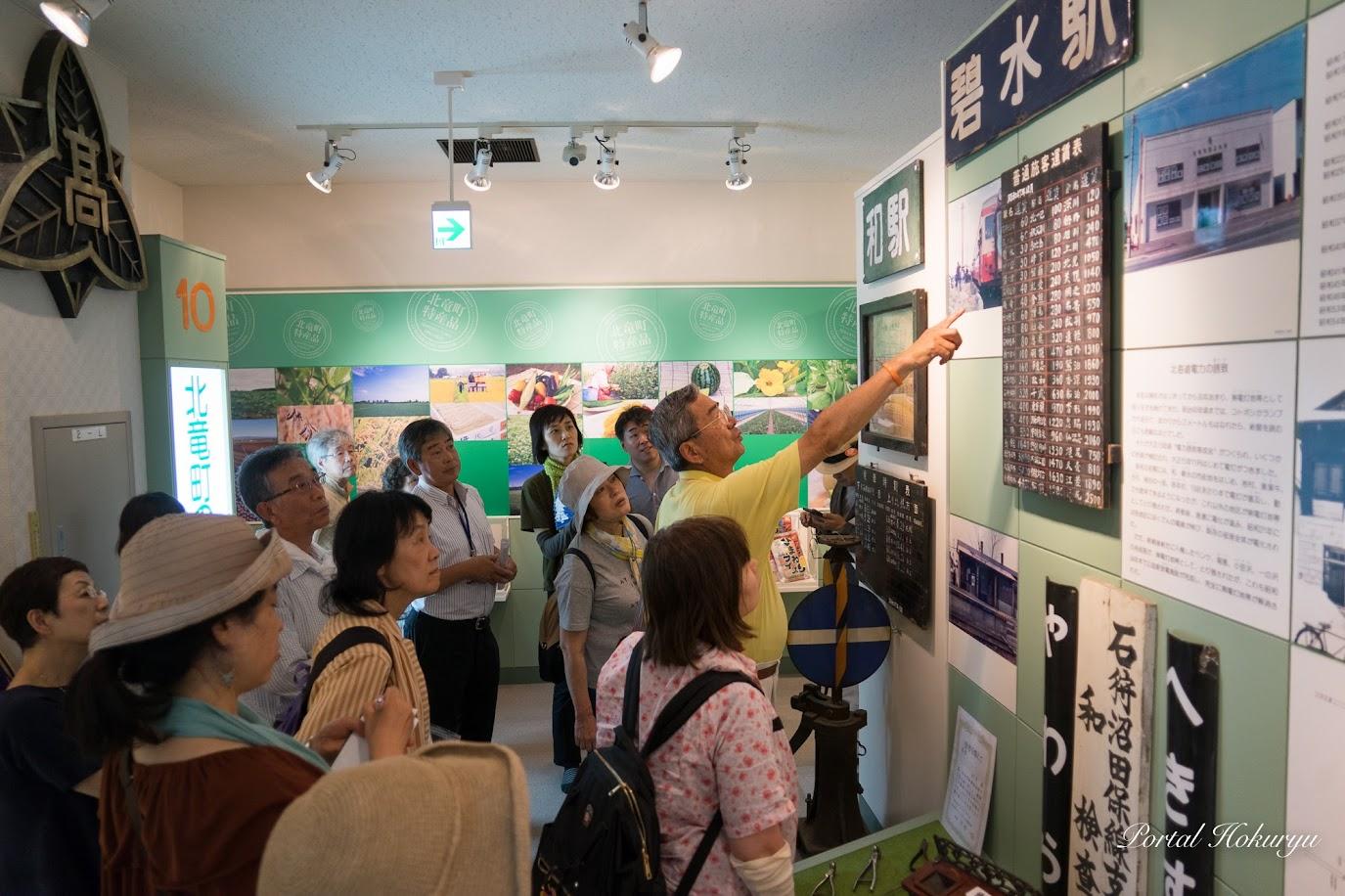 佐野町長が通学で使っていた国鉄札沼線の和駅(廃駅)のお話し