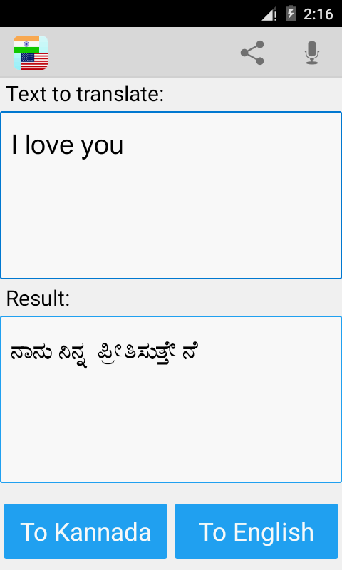 want and english kannada transliteration Dictionary + download kannada dictionary + and enjoy it on your iphone,  ipad and ipod touch  kannada to english and english to kannada dictionary.