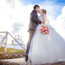 Wedding photographer Ekaterina Brazhnova (braznova199223). Photo of 21.12.2016