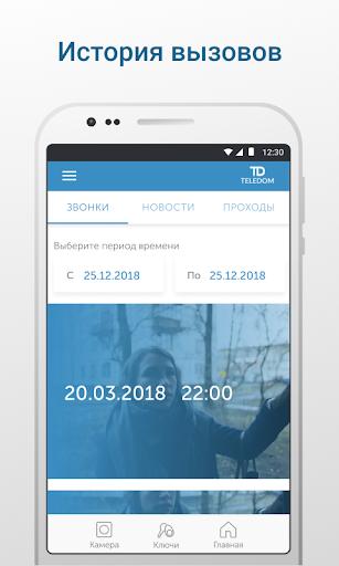 Teledom 0.4.13 screenshots 1