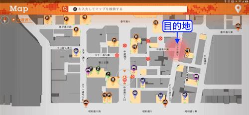 ピンク通りマップ