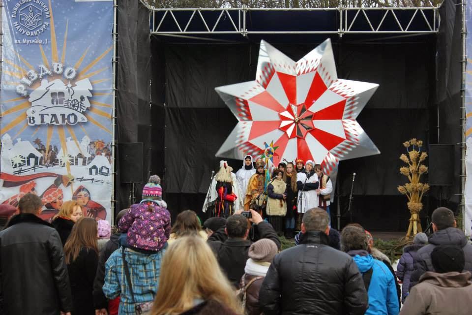 «80% відвідувачів свята «Різдво в Гаю» – це львівські родини»