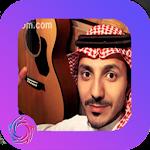 Songs Abdul-Aziz on icon