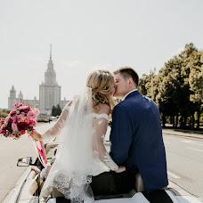 Wedding photographer Mariya Pavlova-Chindina (mariyawed). Photo of 16.09.2018