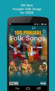 100 Punjabi Folk Songs screenshot