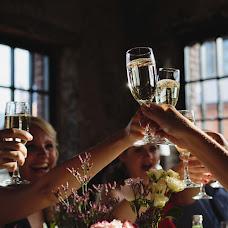 Bröllopsfotograf Natalya Zakharova (smej). Foto av 09.06.2019