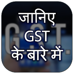GST Information Hindi Icon