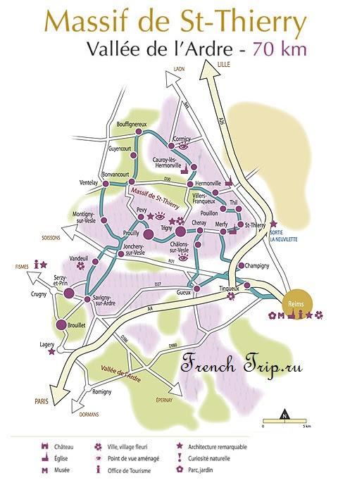 Дорога Шампанского - Route Touristique Du Champagne (Шампанская дорога) - винные погреба Шампани, путеводитель, карта маршрута. Винные дороги Франции. лучший путеводитель по Франции скачать бесплатно French Trip.ru Маршрут Шампанского в Шампани во Франции