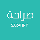صراحة - Sarah icon