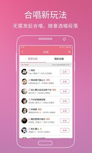 Kugou Music screenshot 3