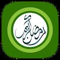 Ramadan 2016 Countdown Wall HD icon