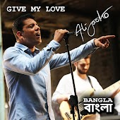 Give My Love - Bangla