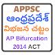 AP -Re -Organisation ACT -2014 | Bifurcation