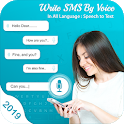 Write SMS by Voice: Voice Text icon
