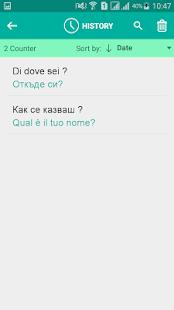 Bulgarian Italian Translator - náhled