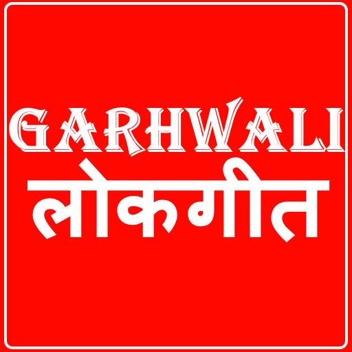 Garhwali Song 媒體與影片 App LOGO-硬是要APP