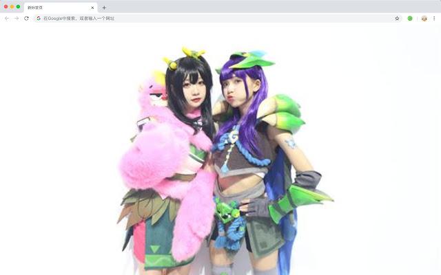 ChinaJoy 2019 New Tab, Wallpapers HD