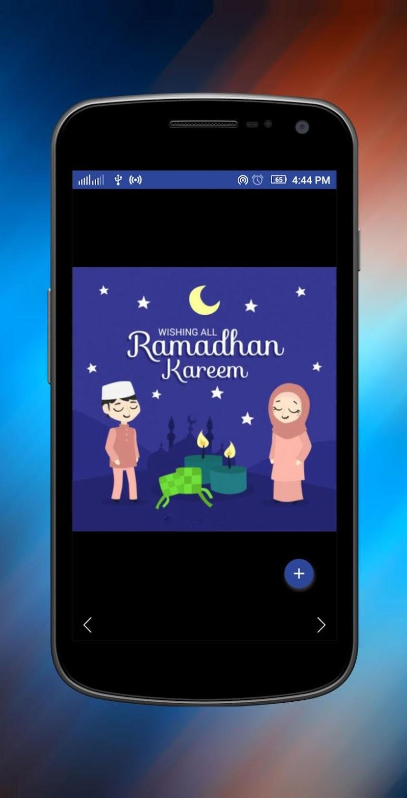 Скриншот Ramadan 2019 Wallpaper - Display Picture