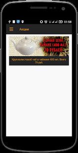 Кафе Фараон | Ржев - náhled