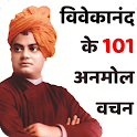 Swami Vivekananda Quotes Hindi icon