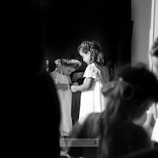 Wedding photographer Monica Atzeni (monicatzeni). Photo of 20.10.2014