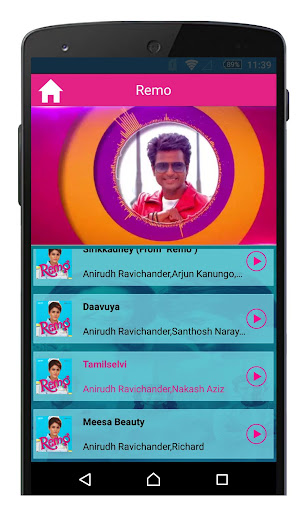 Remo Tamil Movie Songs  screenshots 6