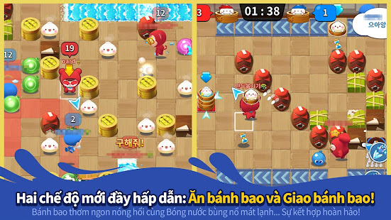 Game Boom M APK for Windows Phone