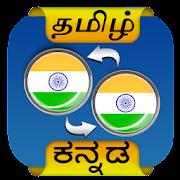 Tamil Kannada Translator