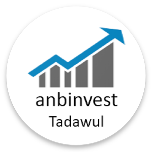anbinvest Tadawul file APK for Gaming PC/PS3/PS4 Smart TV